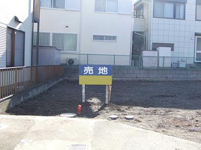 平塚市分譲地【00001】